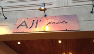 A Peruvian dinner destination at the end of a long day!